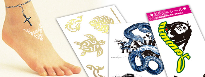 通常のタトゥーシールはもちろん、ゴールド タトゥーシールやホワイ トタトゥーシール、ブラックライト タトゥーシールなども制作いたします